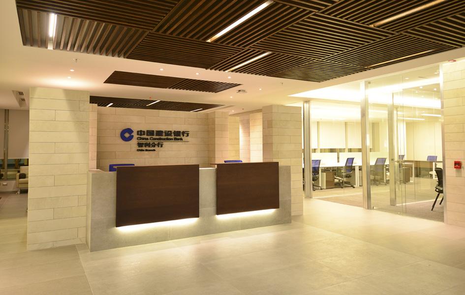 Armas elton arquitectos oficinas china construction bank for Horario de oficina naviera armas