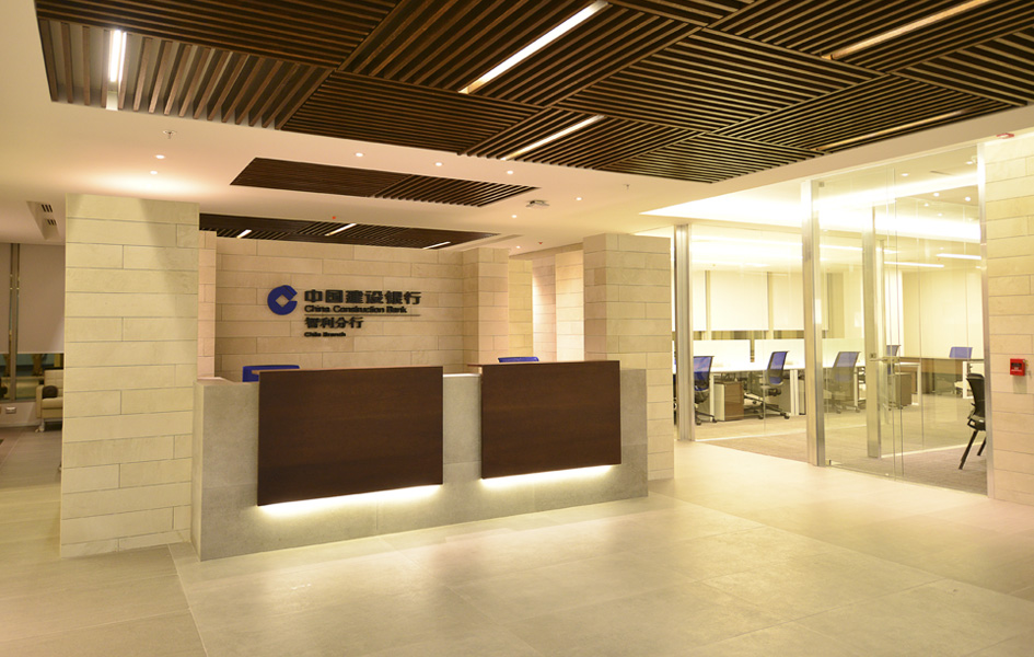 armas elton arquitectos oficinas china construction bank