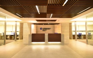Oficinas China Construction Bank