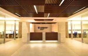 Oficinas China Construction Bank